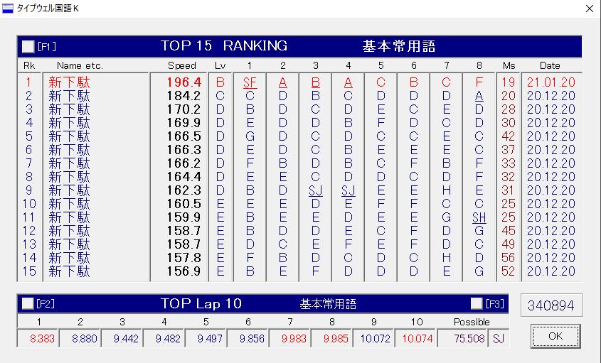 f:id:funatsufumiya:20210120005117p:plain