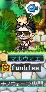 f:id:funblea:20161226040035j:plain