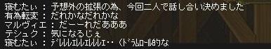 f:id:funblea:20170117113449j:plain