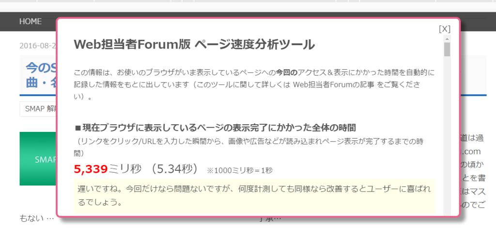 f:id:funclur:20160904004114p:plain