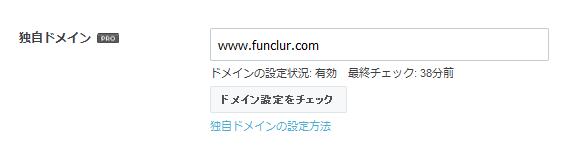 f:id:funclur:20170105004646p:plain