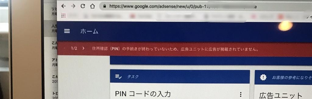 f:id:funenoblog:20181102182832j:plain
