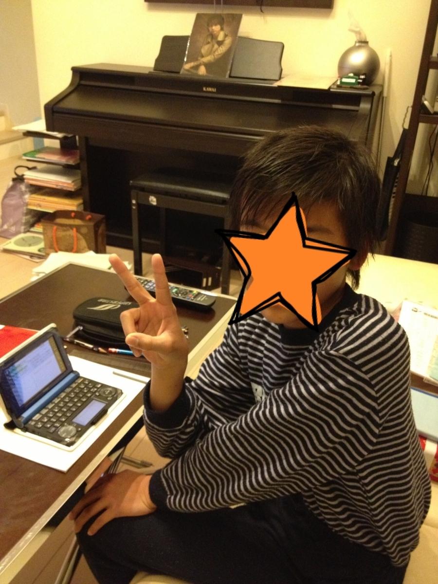 f:id:funenoblog:20190525224830j:plain
