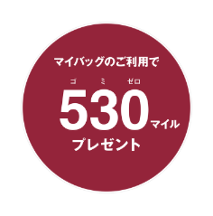 f:id:funenoblog:20200113014855p:plain