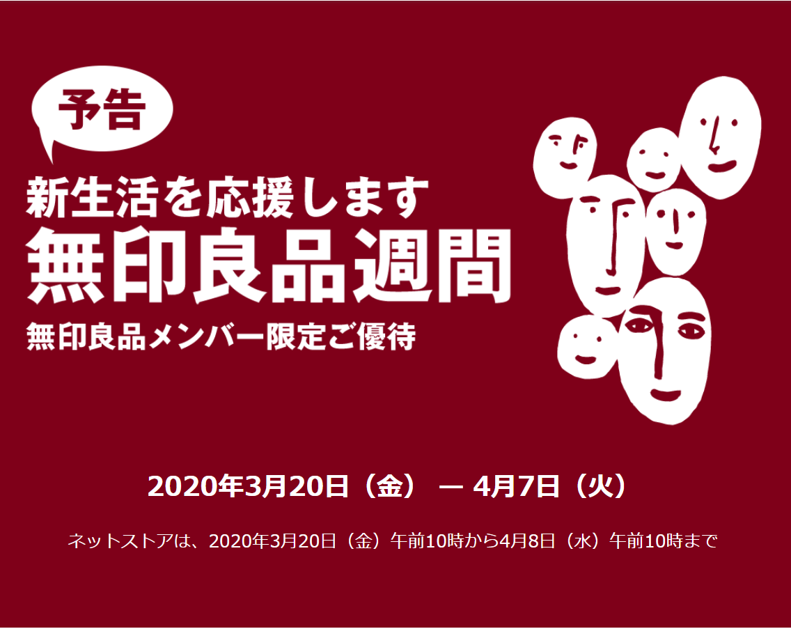 f:id:funenoblog:20200319153939p:plain