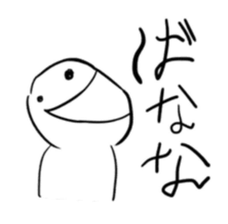 f:id:funenoblog:20200502160352p:plain