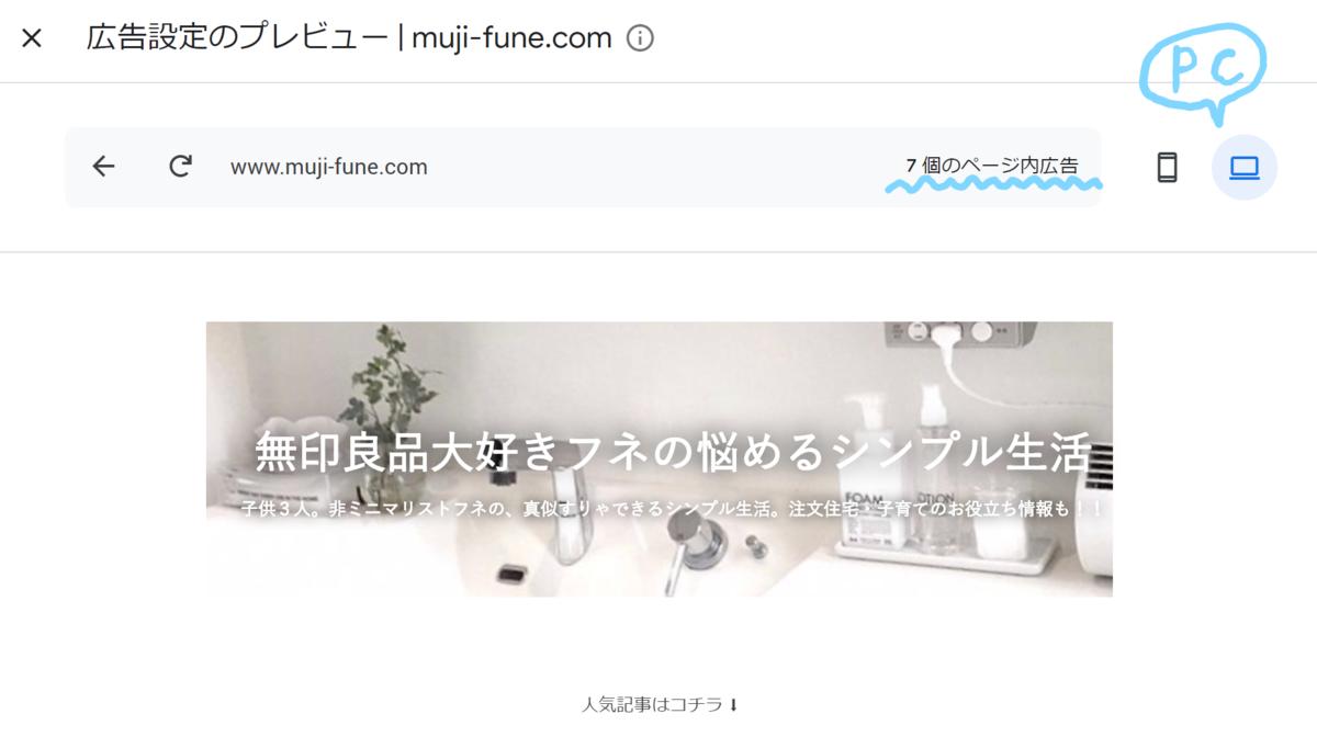 f:id:funenoblog:20200519230011p:plain