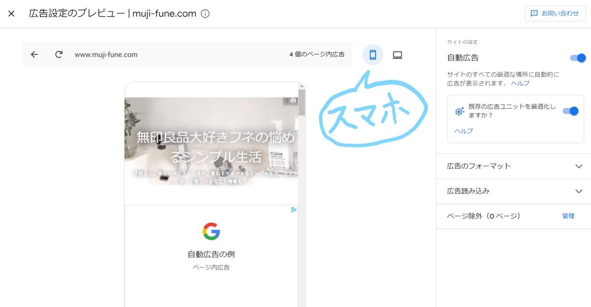 f:id:funenoblog:20200521211059j:plain