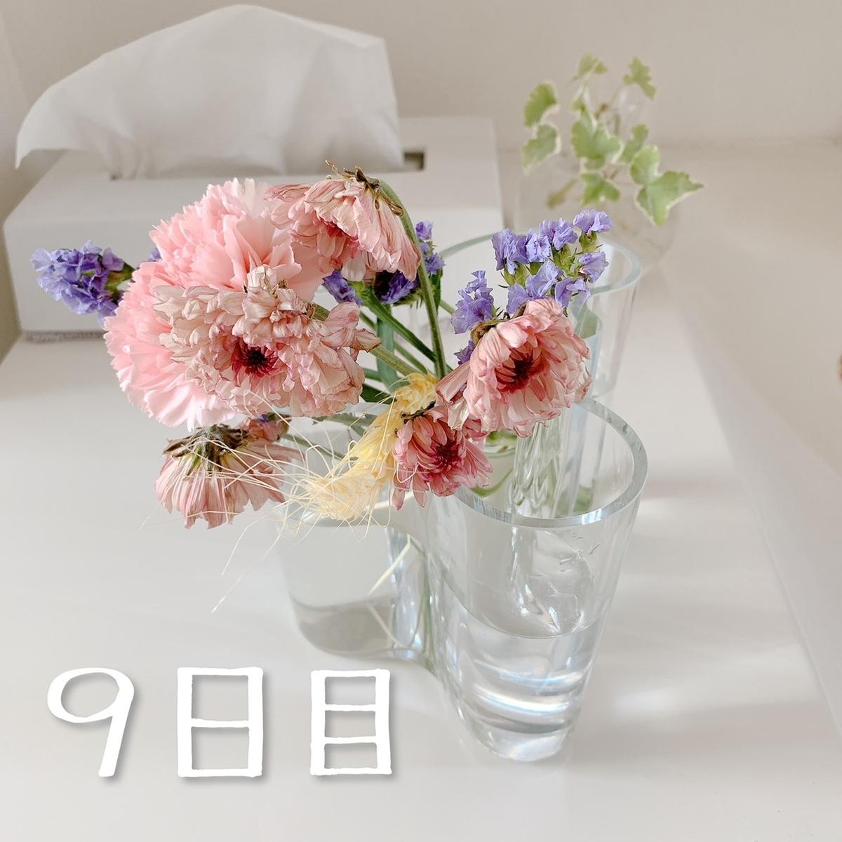 f:id:funenoblog:20200815150248j:plain