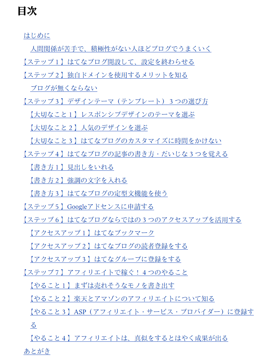 f:id:funenoblog:20200913230503p:plain
