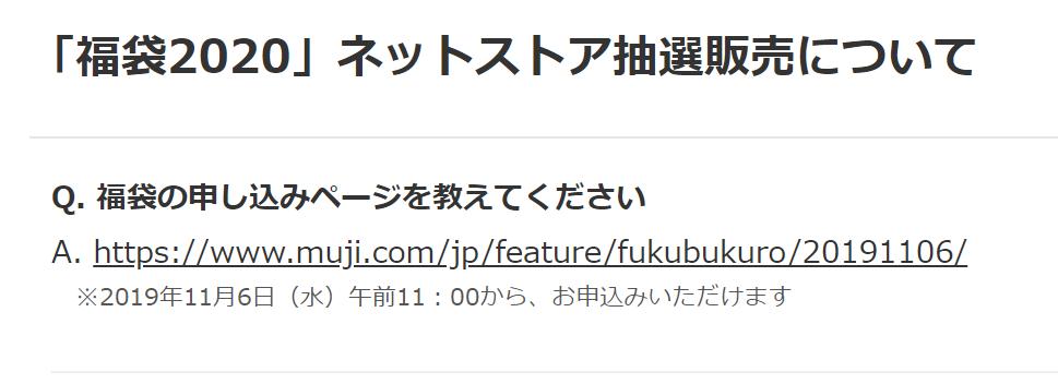f:id:funenoblog:20201112022639p:plain