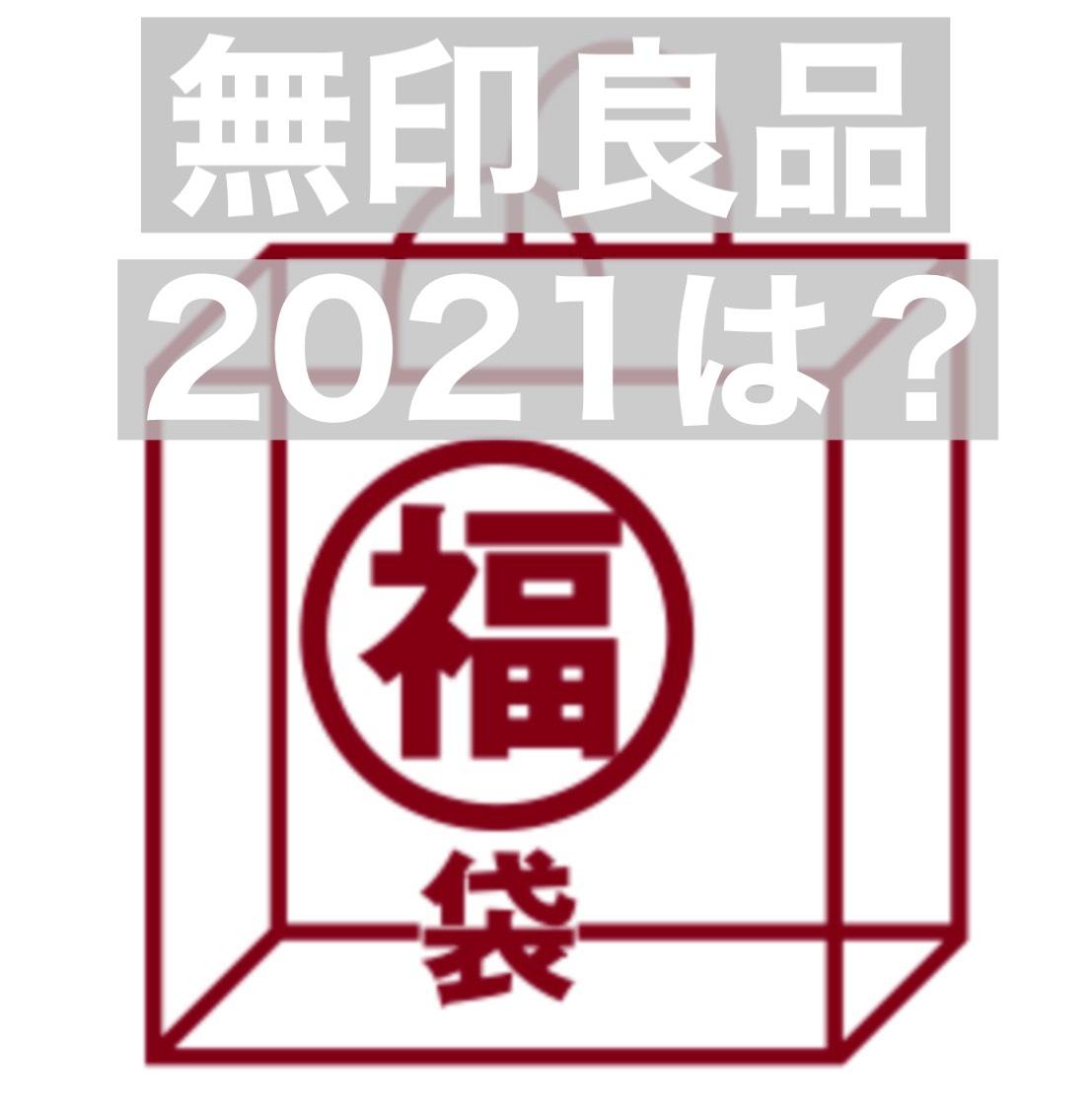 f:id:funenoblog:20201112035645j:plain