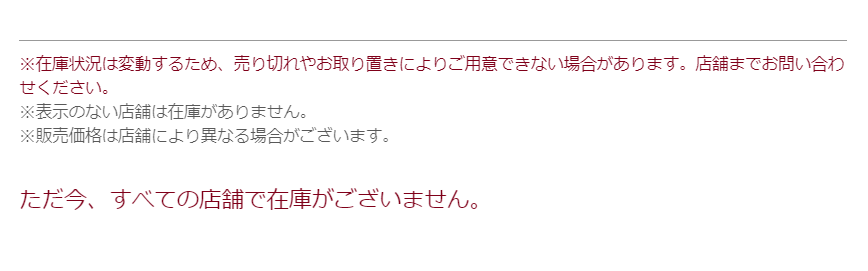 f:id:funenoblog:20201221201320p:plain