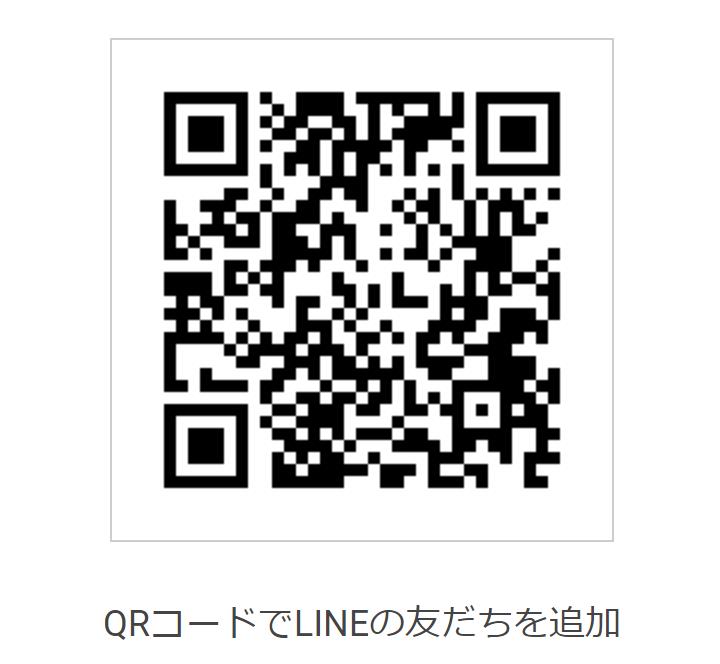 f:id:funenoblog:20210322155637p:plain