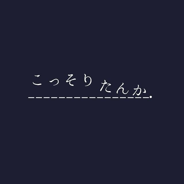 f:id:funfun-fusen:20180518220217j:image