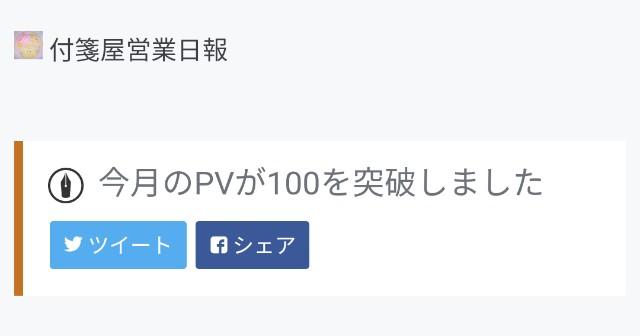 f:id:funfun-fusen:20180630201934j:image