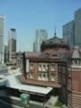 [つれづれ]KITTEから東京駅を望む