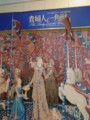 [つれづれ]国立国際美術館(大阪・中之島)