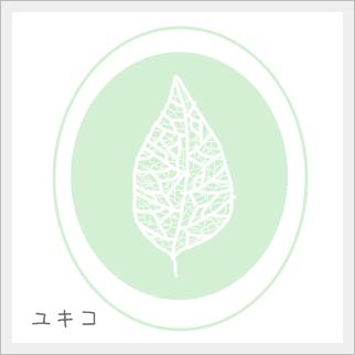 f:id:funfunhappiness:20160829054742p:plain
