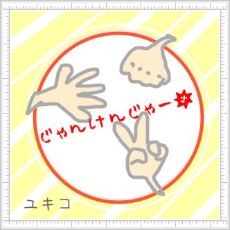 f:id:funfunhappiness:20170209022035p:plain