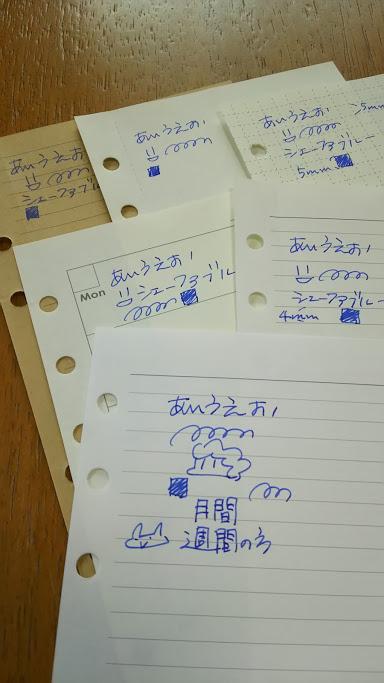 f:id:funifuni234:20160903130848j:plain