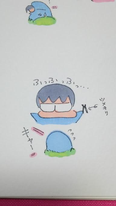 f:id:funifuni234:20170205181303j:plain