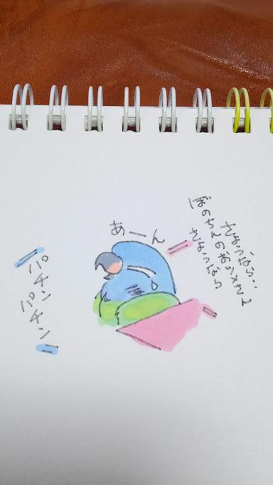 f:id:funifuni234:20170205181421j:plain