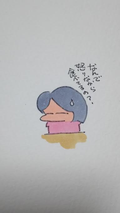 f:id:funifuni234:20170205181927j:plain