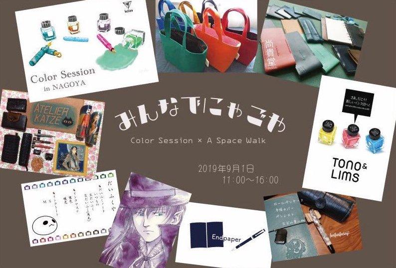 f:id:funifuni234:20190804190621j:plain