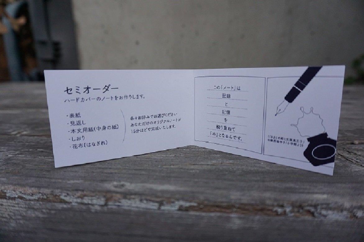 f:id:funifuni234:20191016124935j:plain