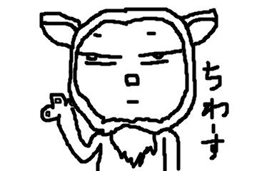 f:id:funkeystomusic:20171020080658p:plain
