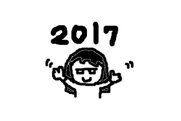 f:id:funkeystomusic:20171231091108p:plain