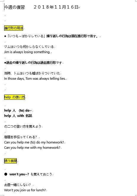 f:id:funkeystomusic:20181204084656p:plain
