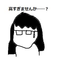 f:id:funkeystomusic:20200307100355p:plain