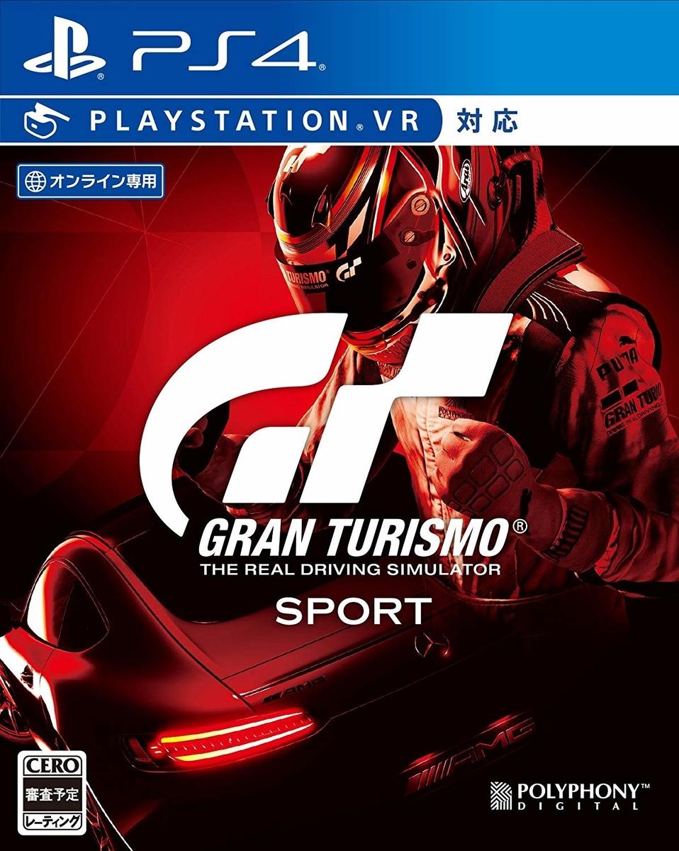 f:id:funkynao-racing:20190325211520j:plain