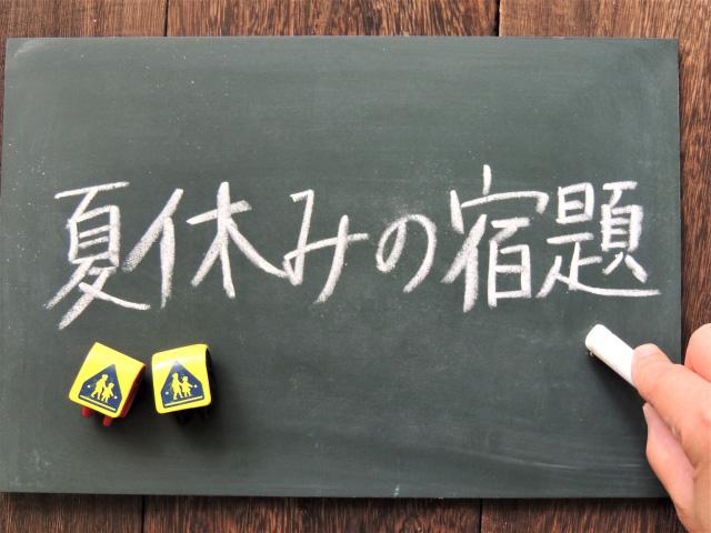 f:id:funny-jiro:20190811220745j:plain