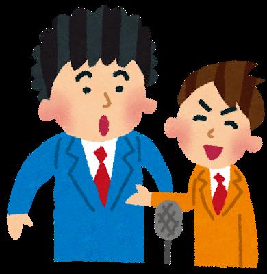 f:id:funny-jiro:20190922211956p:plain