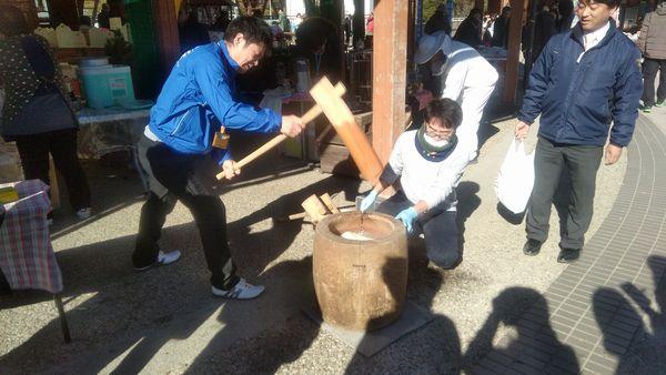 富士川楽座餅つき
