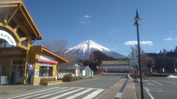 富士ミルクランド富士山