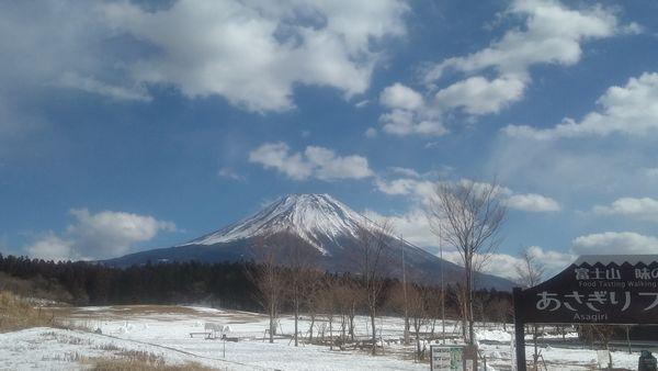 道の駅朝霧高原富士山