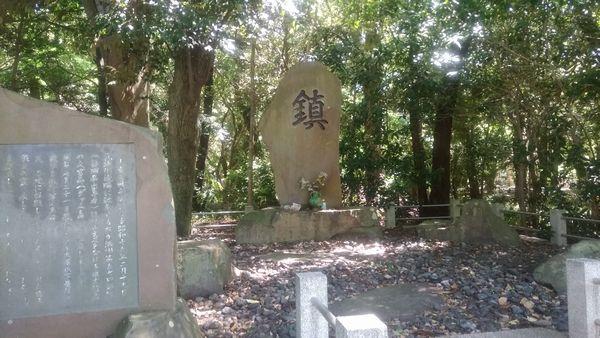 静岡県護国神社慰霊碑