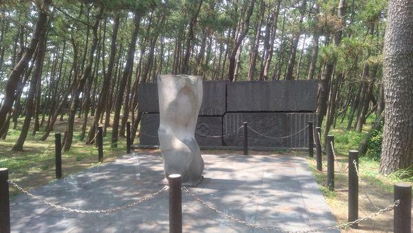 千本浜公園井上靖文学碑