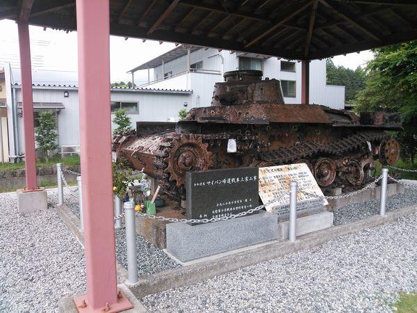 若獅子神社帰還戦車