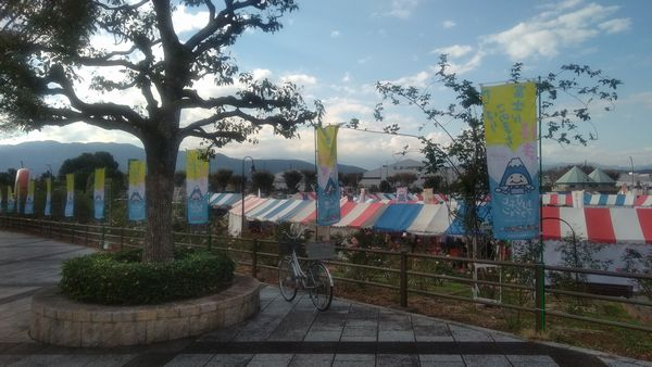 富士中央公園産業まつり商工フェア