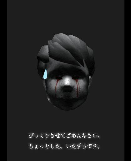 あなたの鐔ュЖ_診断謝罪