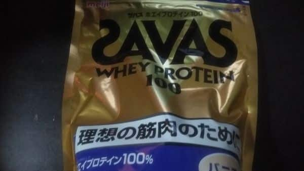 爪が剥がれてsavasのプロテインを飲む