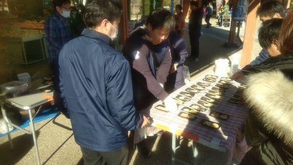 EXPASA富士川サービスエリア上り お正月の餅無料配布