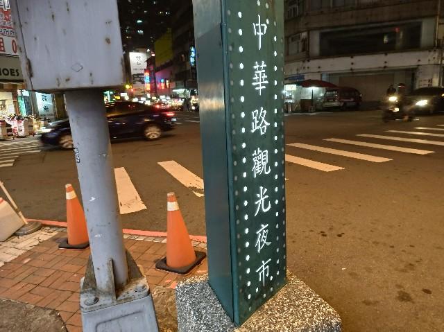 f:id:funstudy-taiwan:20190821014710j:image