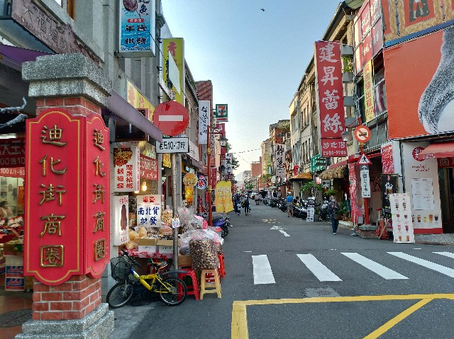 f:id:funstudy-taiwan:20200502174631j:image
