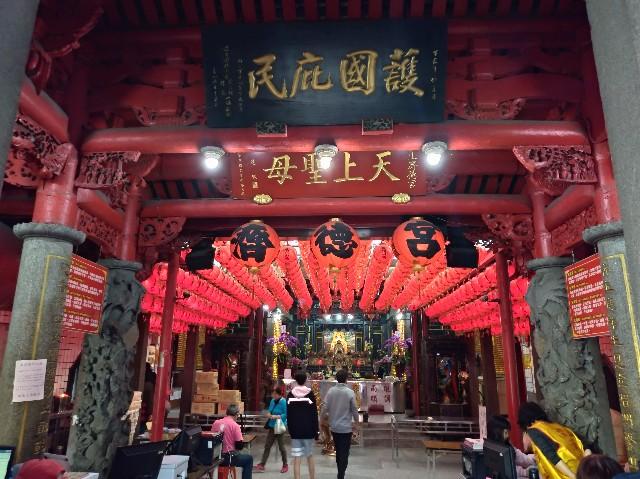 f:id:funstudy-taiwan:20200515030347j:image